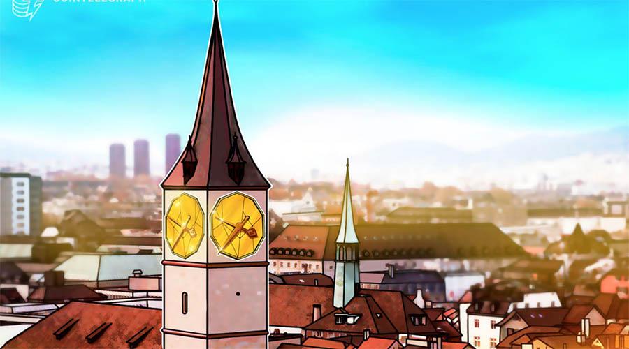 在瑞士的访问后,美国监管机构对Libra依旧心存忧