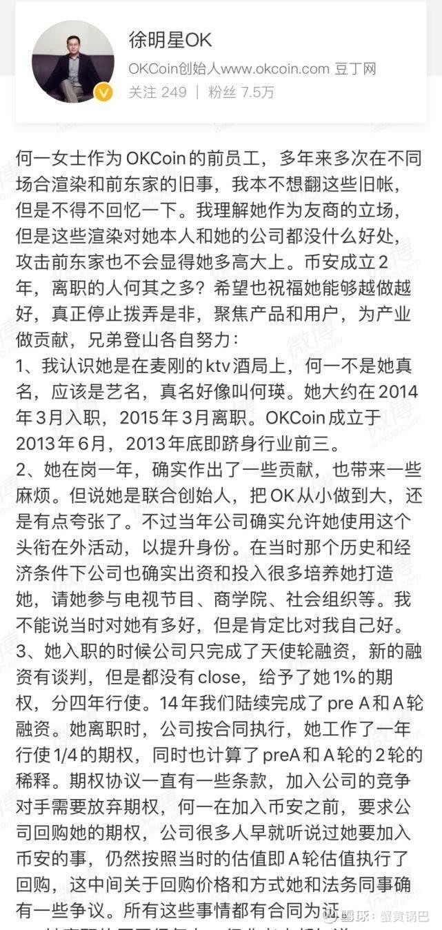 首富赵长鹏的中年危机:BTC暴跌致资产缩水,币安再遇信任危机