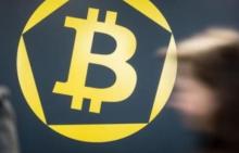 """菲律宾证交会发布关于加密骗局""""The Billion Coin""""的警告"""