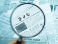 深圳商报:深圳政协委员建议在深圳设立央行数字货币离岸业务在岸交易中心