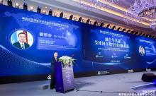 中国银监会原副主席蔡锷生:区块链应用是一种创新的经济模式