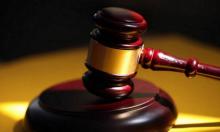 人民邮电报:信通院研究员:我国区块链立法监管的5条建议