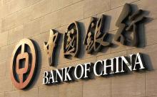 中國銀行:區塊鏈技術在全球銀行業的運用及啟示