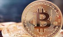 Bitcoin86晚间报道:1月20日晚间重要动态一览