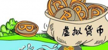 新京報:刷量、惡意宕機、協助洗錢 虛擬貨幣套路揭秘