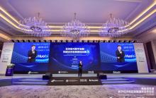 李林:区块链提供了支付行业换道超车的机会,带来金融经济全球化
