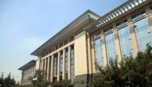 最高人民法院发布首部互联网司法白皮书:各地法院广泛运用区块链等前沿科技