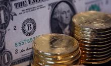 随着分析师关注宏观底部,比特币现货交易量正呈现牛市景象