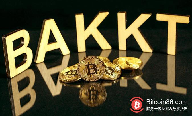 机构入场第一门户!Bakkt将成为加密货币市场的重大推动力