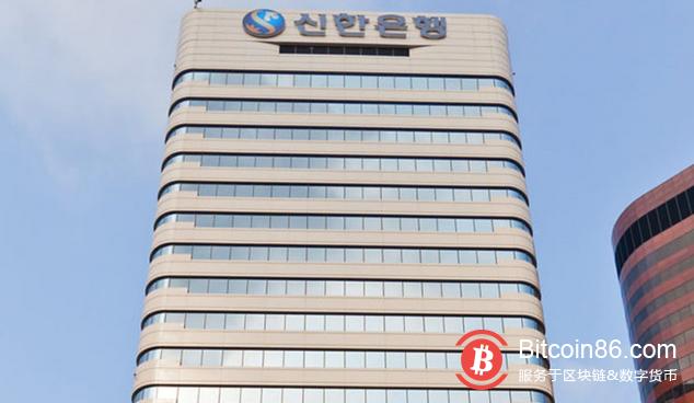 新韩银行与Kakao子公司GroundX合作,以提高区块链安全性