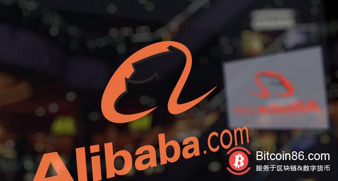 """阿里巴巴在美国申请名为""""区块链系统跨链交互域名管理方案""""专利"""