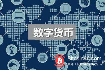 深圳市委书记会见央行行长易纲 推进开展数字货