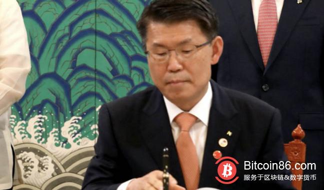 韩国证监会主席提名人打算放缓推进加密货币