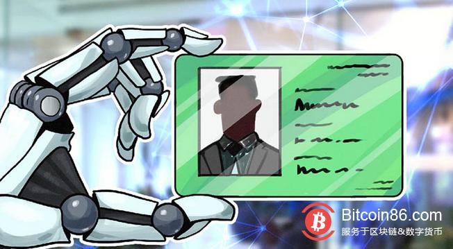 塞拉利昂政府计划于2019年下半年完成基于区块链的国民ID系统