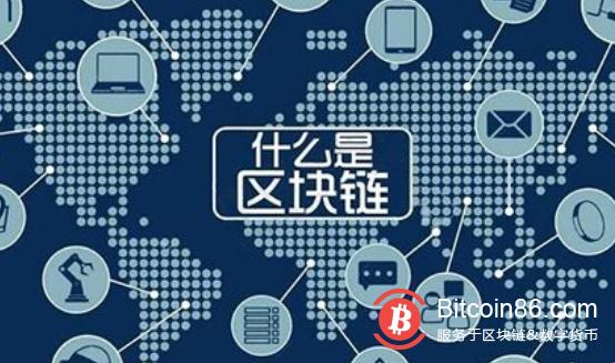 中信银行等四家银行升级区块链福费廷交易平台
