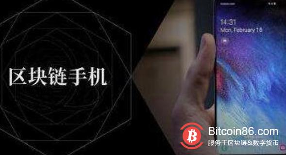 三星区块链定制手机_买家可获得一定数量数字货币