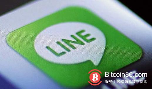 日本社交媒体巨头Line子公司正式获批加密货币交易许可