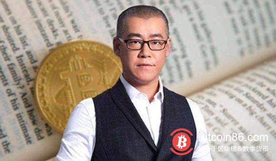 曾经抄底比特币的这个中国人,如今到底有多少钱,依然是个未知数