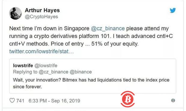 """BitMEX CEO再怼赵长鹏:币安的创新是""""复制粘贴"""""""