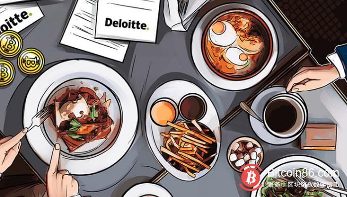 四大审计事务所德勤允许员工用比特币支付午餐-币安资讯网