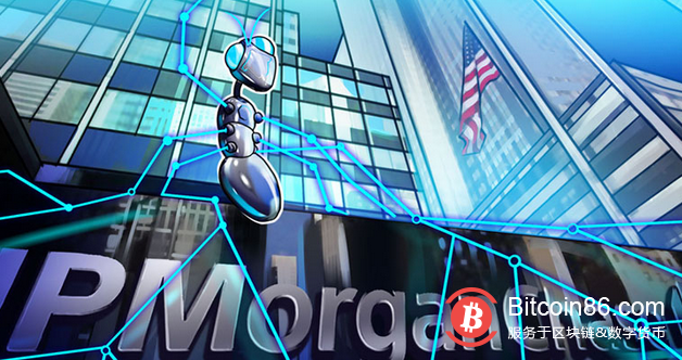 摩根大通推出区块链衍生品解决方案