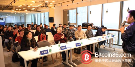 火星大学区块链公开课——全国十城公益巡讲第一站在北京圆满结束-币安资讯网