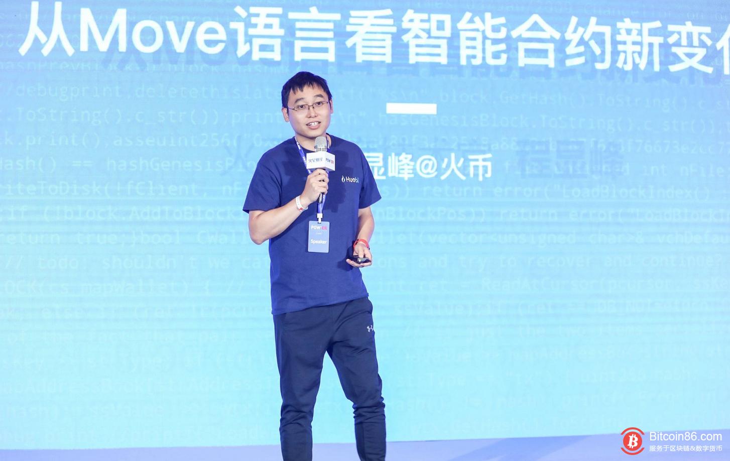 火币CTO程显峰宣布离职,知情人士:预计时间为明年2月-币安资讯网