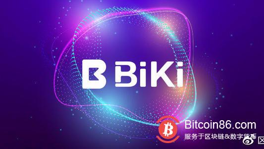 """BiKi荣获""""2019年区块链年度风云企业""""-币安资讯网"""
