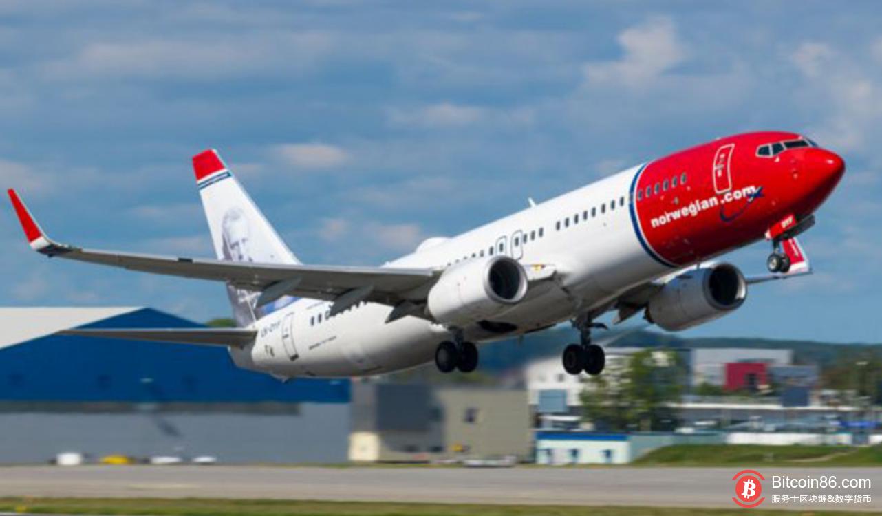 挪威航空可能在春季推出加密货币付款-币安资讯网