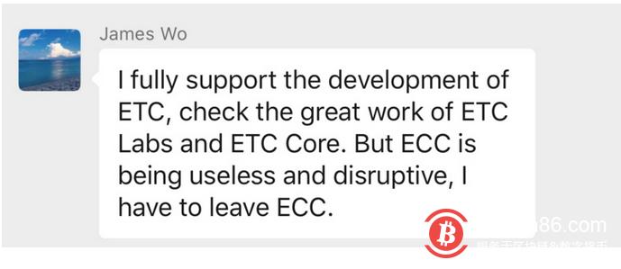 """减产仅仅数小时,ETC社区惊现""""内斗"""""""