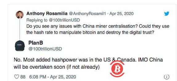 比特币挖矿中心化不再是问题 其他地区将超越中国