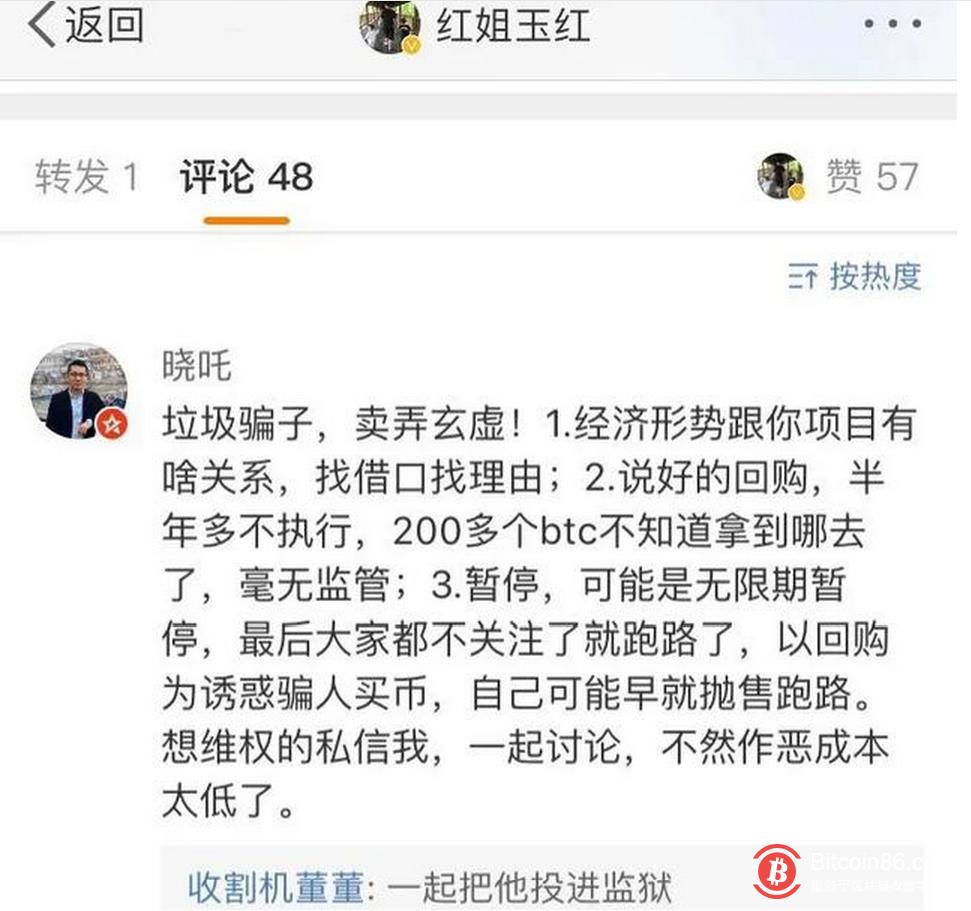 XMX币价归零,项目方关停矿机,投资人损失超千万-币安资讯网