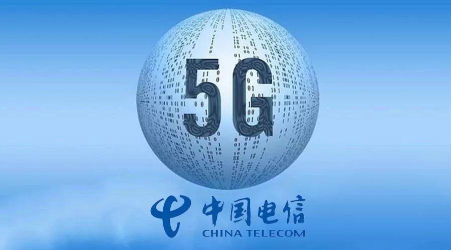 m88网站:重磅利好!中国电信发布5G时代区块链智能手机白