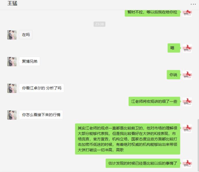 微信图片_20191021235709_meitu_1.jpg