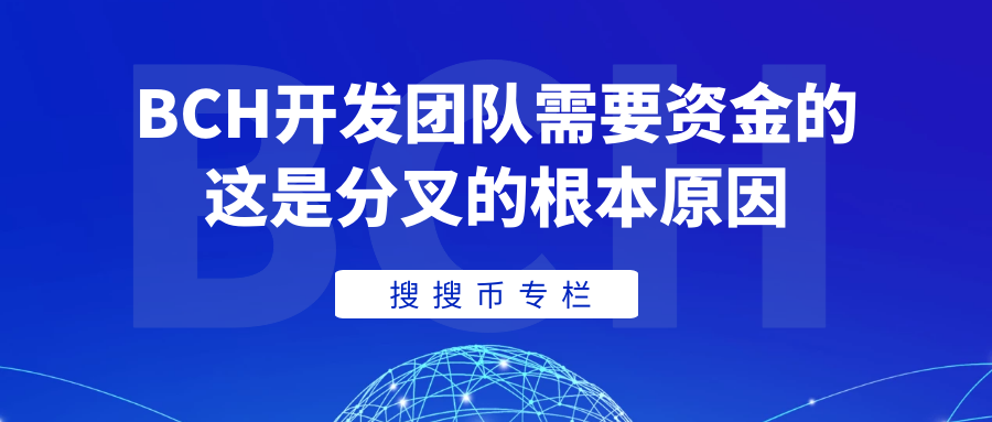 BCH分叉影响不了币圈市场走势-币安资讯网