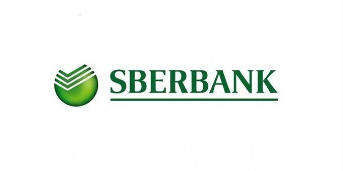 俄罗斯最大银行或将于2021年推出稳定币Sbercoin