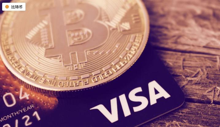 "Visa首席执行官 : Visa正在努力""支持比特币购买"""