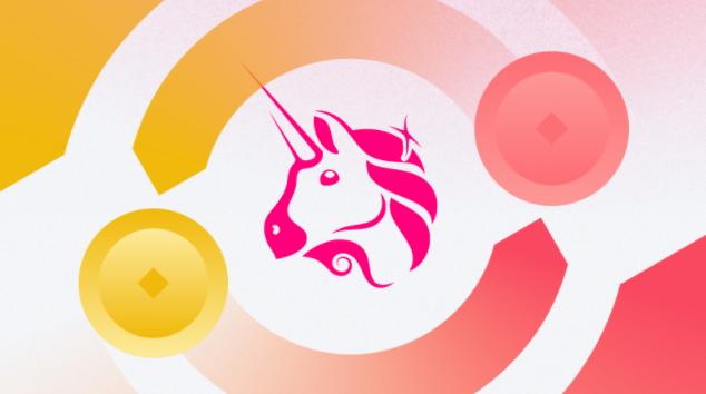 Uniswap正式发布了第三版概况,以保持DeFi的领先地位