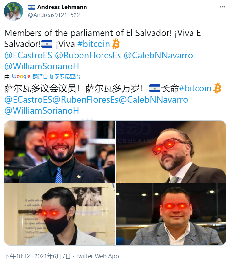 萨尔瓦多只是第一个,南美多国议员已开始支持比特币