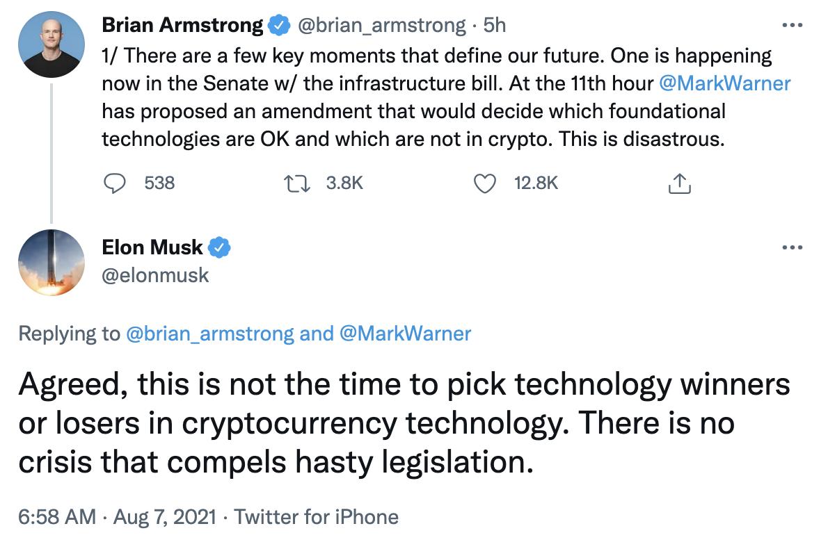 马斯克:现在不是在加密货币技术中挑选技术赢家或输家的时候,不该仓促立法