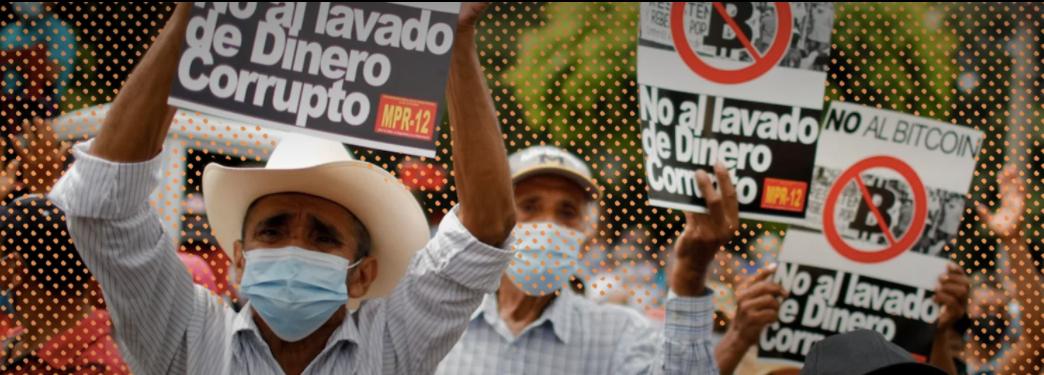 萨尔瓦多比特币法案即将生效,哪个国家会追随萨尔瓦多的步伐?