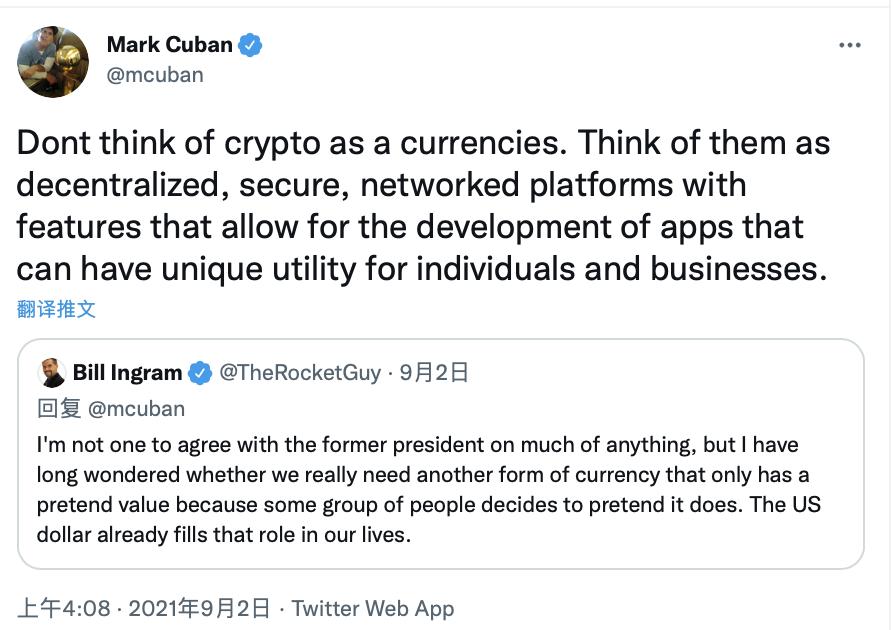 Mark Cuban:不要将加密视为一种货币