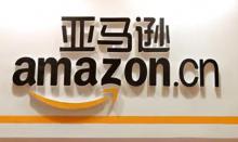 amazon已经为其付款精英团队聘用一位虚拟货币和