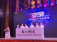 港盛&BHEX联手打造新时代数字资产交易系统——BOMS