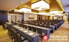 区块链产业聚集发展峰会7月7日将在武汉举行
