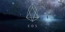 EOS升级系统合约的多签提案已通过并执行成功,短账号竞拍挖矿漏洞已修复