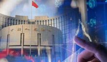 关于中国央行法定数字货币你可能不知道的7件事