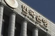 韩国央行与韩互联网公司Kakao签定虚拟货币检测科