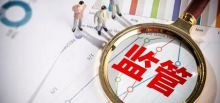 美国证交会主席巴里·詹斯勒(Barry Gensler)今天转发了一条关于马斯克的推文 称:不稳定的维修和推文将对整个市场造成严重破坏 我们需要考虑对新资产类别的合理监管 当比特币被操纵时 多米诺效应也会影响到Doge、ETH、ADA、LTC、BNB、VET、ETC、HBAR、SHIB、DOT、LINK、XLM、XDC、UNI、PAC、CSC等代币