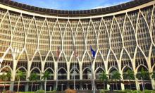 马来西亚证券委员会授权在注册的IEO平台上进行代币销售